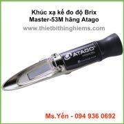 Khúc xạ kế đo độ Brix Master-53M hãng Atago